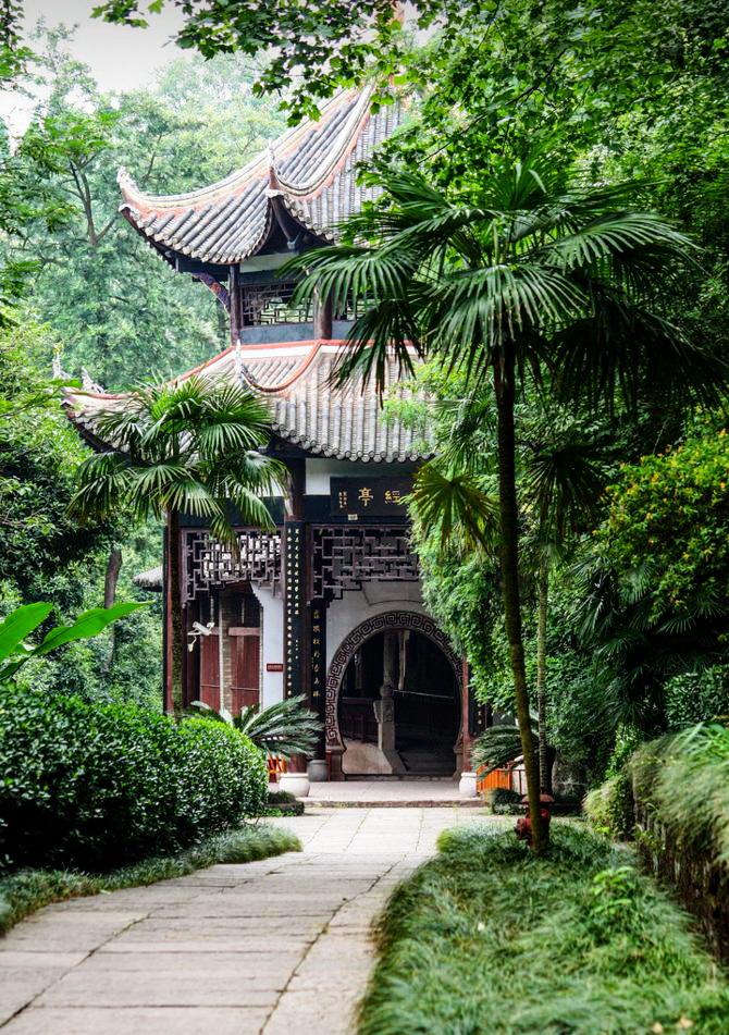 Beishan / China